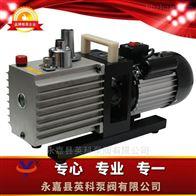 2XZ2XZ双级旋片式真空泵