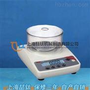 专业供应销售JY501电子天平500g0.1g天平
