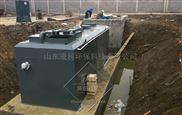 供应济南小型屠宰场污水治理装置
