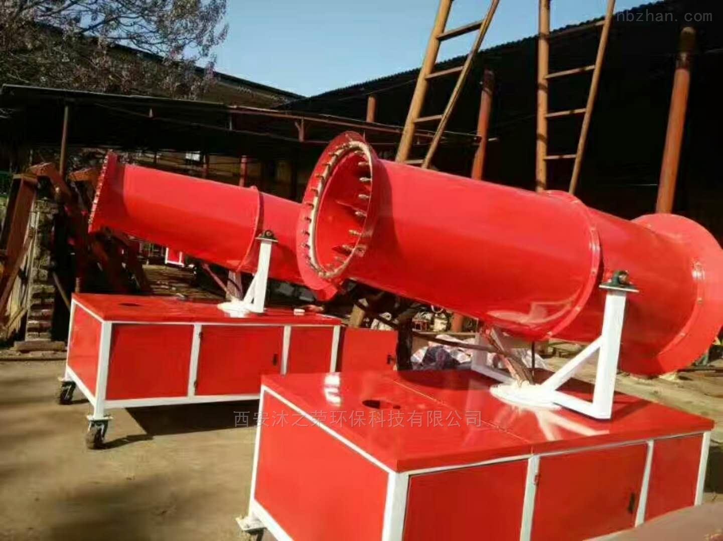MR-40 / 50-工地喷雾机,车载雾炮机,射雾器