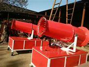 商洛工地环保雾炮机.移动式喷雾机西安现供