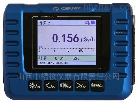 mpr200m 多功能测量仪