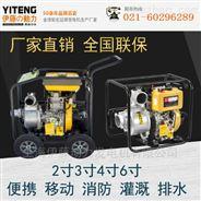 伊藤YT30DPE-2柴油抽水泵