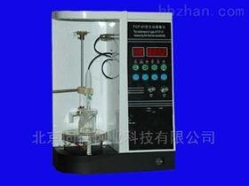 FCF-01氟离子自动测定仪