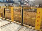 施工工地安全围栏价格