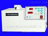 FC-6数字式水泥游离氧化钙快速测定仪