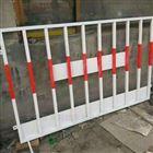 定型化防护栏价格