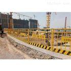 建筑基坑临边防护栅栏
