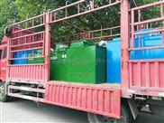 供应邯郸市临漳县乡镇医院卫生院污水处理设备