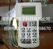 南京帝淮1对2控制装料卸料小车遥控器