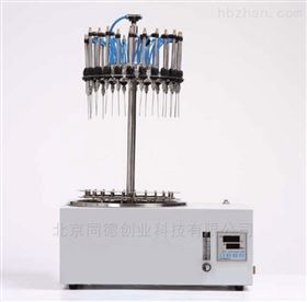 GGC-12A/24A全自动圆形水浴氮吹仪