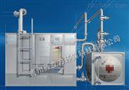 多功能油水处理器
