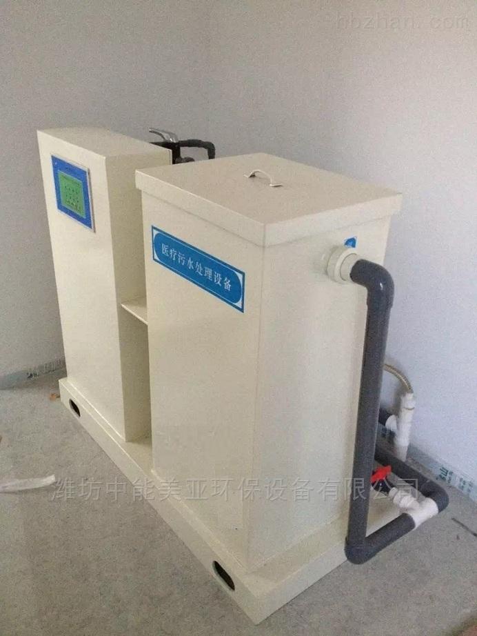 全自动口腔门诊废水处理设备