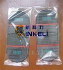 塑料鞋垫包装机
