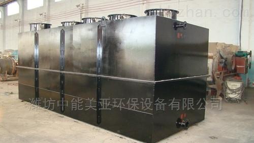 屠鸡场专业污水处理设备工艺