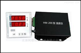 HM-200烟气高温湿度仪.HM-200
