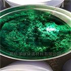 脱硫塔烟道防腐使用中温玻璃鳞片胶泥