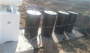 新民叠螺式污泥脱水机处理装置