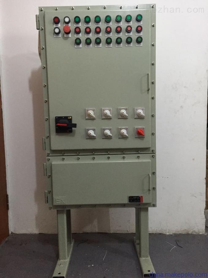 防爆配电柜保养