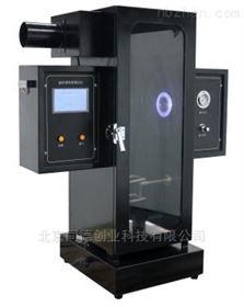 JCY-3触屏电脑双控建材烟密度测试仪