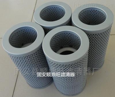 HP33DNL1012MBHY-PRO海普洛液压滤芯