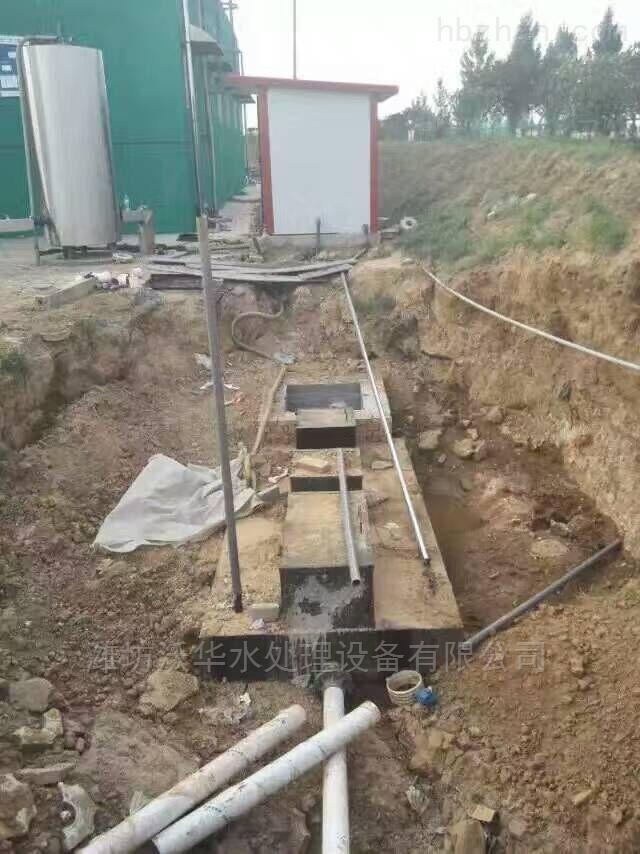 养牛污水处理设备-*