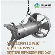 QJB-QJB工业污水悬浮物搅拌机 储存池搅拌器