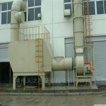 瑶海区废气处理活性炭吸附塔喷淋塔光氧设备