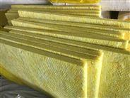 离心玻璃棉板填充棉板墙体防火隔音棉板