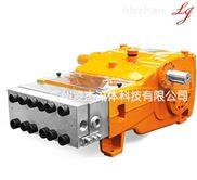 安力賓三缸高壓柱塞泵|高壓水清洗機附件