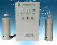 厂家供应直销全国 内置水箱自洁器消毒器