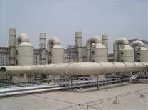 南陵县废气处理活性炭吸附塔喷淋塔光氧设备