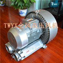 超聲波清洗設備配套高壓漩渦氣泵