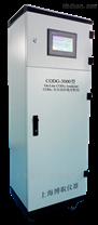 COD鉻法在線全自動分析儀