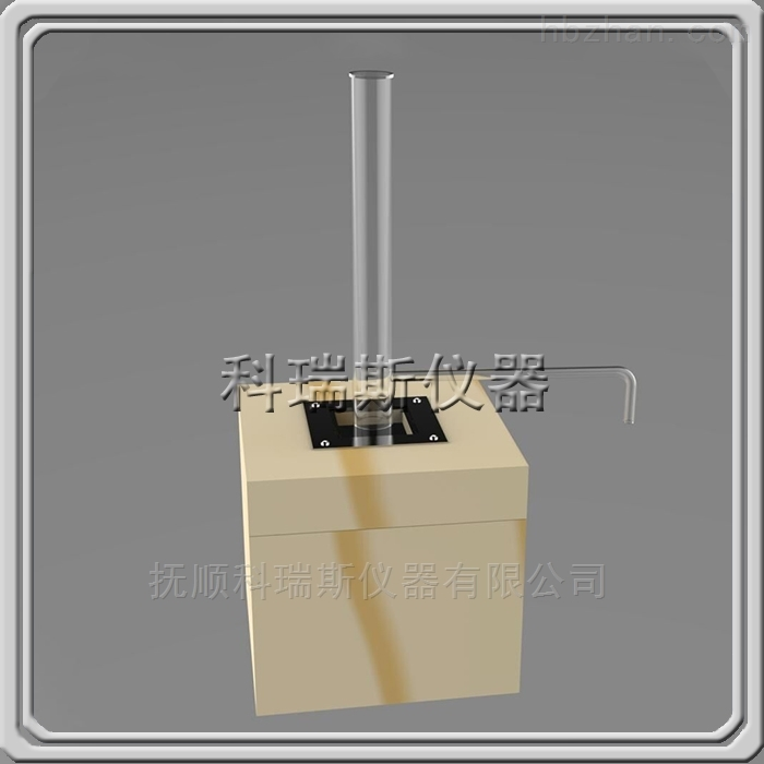 科瑞斯TDJ-S硫酸透明度计