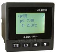 耐高温耐压工业电导率仪