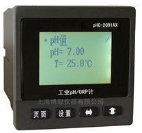 耐高溫耐壓工業電導率儀