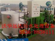 养猪厂污水处理设备-优质服务