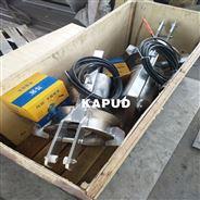 QJB-W0.85 碳钢潜水回流泵 内回流穿墙泵