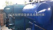 湘西养殖场污水处理设备加药装置
