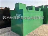 衡阳市屠宰场污水处理设备过滤器