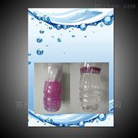 709AB剂水性漆循环水使用 漆雾凝聚剂AB剂批发