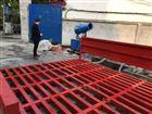 倉前工程洗輪機
