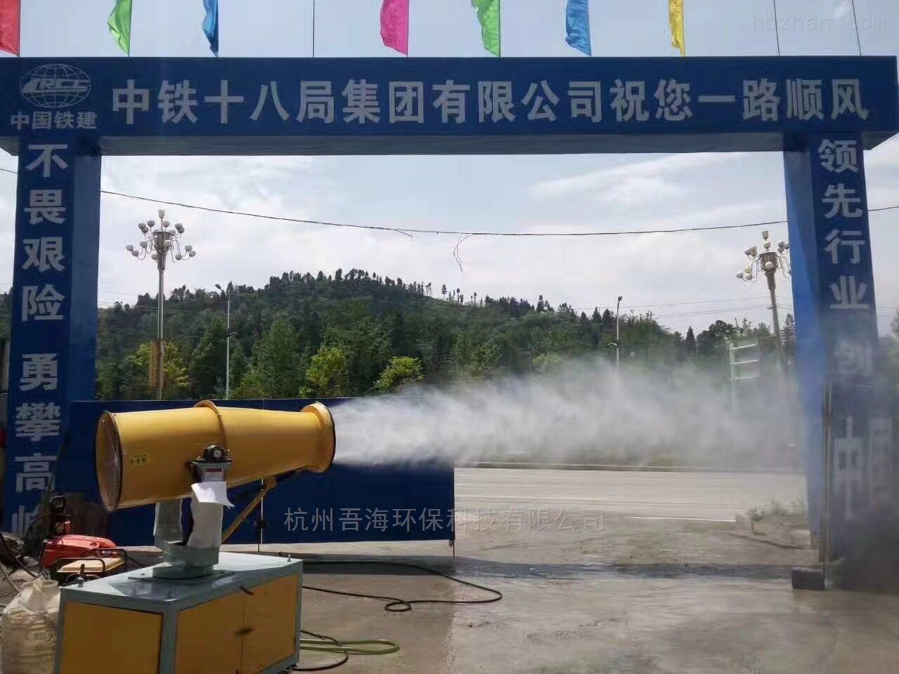 连云港环保降尘喷雾机厂家