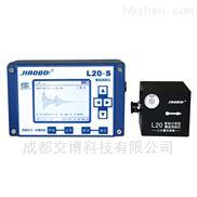 标准-爆破振动记录仪L20-S