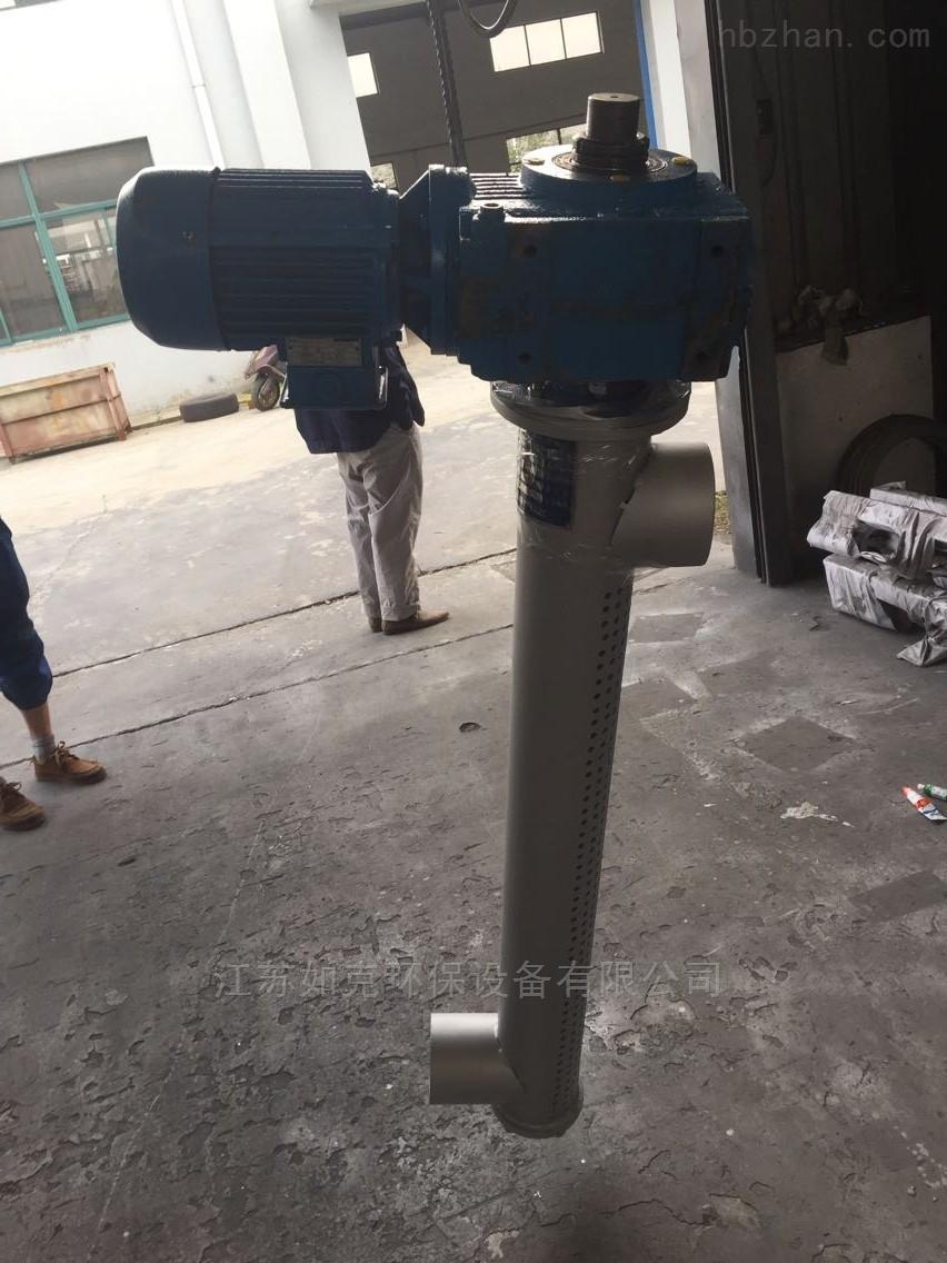 无轴螺旋输送机-江苏南京如克