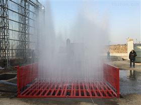 宜昌建筑工地洗车机 工程洗轮机 洗车槽