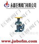 J42B 角式氨用截止阀/巨博制造