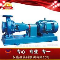 IS单级单吸清水离心泵