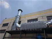 塑料造粒废气处理设备设计方案